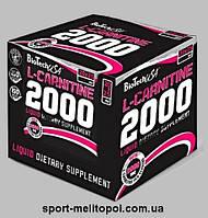 BT L-CARNITINE 2000 мг AMPULE 20 x 25 мл