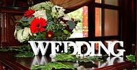 Слова и надписи — торжественные свадебные декорации