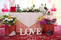 Эксклюзивные объемные буквы для свадебных торжеств