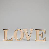 "Слова из дерева ""LOVE (буквы)"""