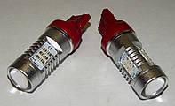 Автомобильные светодиоды W21/5W (21-SMD)(3535)(Красный)