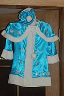Карнавальный костюм Снегурочка для девочки
