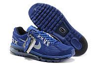 Кроссовки мужские Nike Air Max 2013 GL (найк аир макс, оригинал) синие