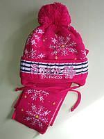 Детская зимняя шапка и шарф для девочки Снежинка
