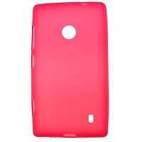 Чехол для моб. телефона Drobak для NOKIA 520 Lumia /Elastic PU (216360)