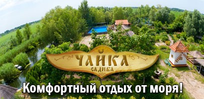 nastasya-samburskaya-foto