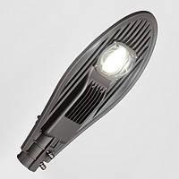 Фонарь светодиодный LED 80W 1LED уличный на столб IP65 6400K 8000LM / CAB44-80 LEMANSO черный
