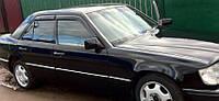 Ветровики Мерседес-Бенц E-Класс | Дефлекторы оконMercedes Benz E-klasse Sd (W124) 1984-1995