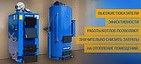 Котел твердотопливный, котлы твердотопливные, котлы утилизаторы Idmar GK-1-25 кВт.