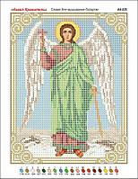 """Схема иконы  """"Ангел Хранитель"""" А4"""