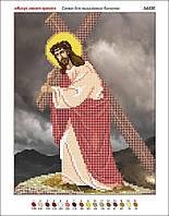 """Схема иконы  """"Иисус несет крест"""" А4"""