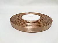 Лента атласная 0,5см / 33метра светло-коричневая №6a