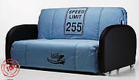 Диван-кровать Fusion Sunny 1300 мм (детские, подростковые диваны)