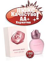 Armand Basi Rose Glacee Хорватия Люкс качество АА++ арманд баси  парфюм
