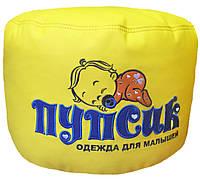 Бескаркасное Кресло-мешок пуф пуфик для детей