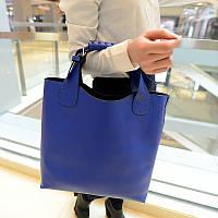 Супер модная сумка в стиле Zara + Косметичка ,синяя