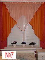 Готовые шторы, ламбрикены для кухни №7 цвета в ассортименте Затишна оселя