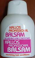 Бальзам для волос Kallos Питание для сухих и поврежденных волос 0.500 мл