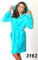 Подростковый однотонный махровый халат