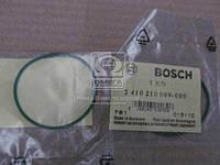 Резиновое кольцо (производство Bosch ), код запчасти: 2410210009