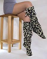 """Тапочки-сапожки высокие tf 30 """"Леопарды"""""""