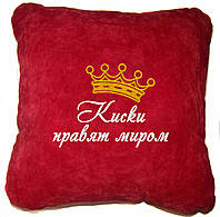 """Сувенирная подушка """"Киски правят миром """" №166"""