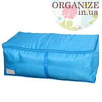 Органайзер-сумка для хранения белья №2 (голубой) распродажа