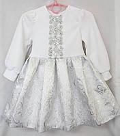 """Платье для девочки нарядное """"Снежинка""""  (2 года - 5 лет)"""