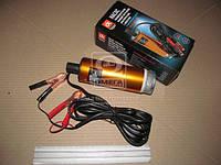 Насос топливный перекачивающий, погружной, D=50 12В алюмин. корпус, с фильтром,  (производство Дорожная карта ), код запчасти: DK8021-AF-12V