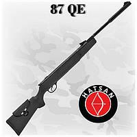 Hatsan 87QE пневматическая винтовка с интегрированным глушителем и газовой пружиной