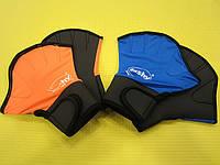 """Перчатки для аквааэробики """"Fashy"""" (Германия)"""