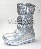 Модные дутики на зиму для девочки сапоги серые 35р.