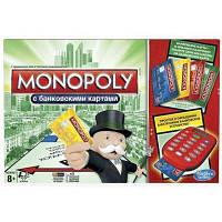 Настольная игра Hasbro Монополия с банковскими карточками (A7444)