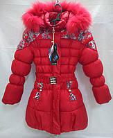 Пальто зимнее для девочки р.122(7),128(8)