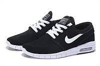 Кроссовки мужские Nike SB Stefan Janoski Max (найк, оригинал) черные