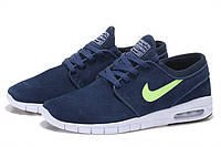 Кроссовки мужские Nike SB Stefan Janoski Max (найк, оригинал) синие