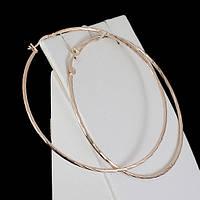 Интересные серьги-кольца, покрытые золотом 0395