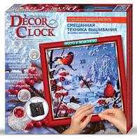 Набор для творчества «Decor Clock - настенные часы» - вышивание лентами и бисером.