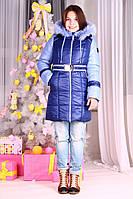 """Зимняя куртка для девочки """"LUX"""" синий и светло-голубой"""