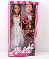 """Куклы большие """"Жених и Невеста"""" 8861-7C музыкальные в коробке 58*29*8,5 см"""
