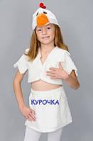 Детский карнавальный костюм Курочки