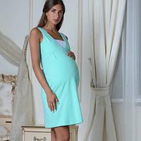 Ночная сорочка для беременных и кормящих мам Мята