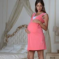 Ночная сорочка для беременных и кормящих мам Коралл
