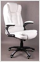Кресло компьютерное массаж BSB 002