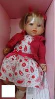 Кукла Arias ручной работы, Испания 65051-53