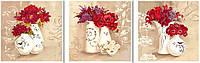Раскраска по цифрам Триптих Красные букеты Худ. Уайт Кэтрин (VPT004) 50 х 150 см