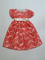 Нарядное платье для девочек 116р122р128р
