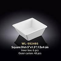 Емкость для закусок (Wilmax) WL-992495