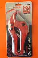 Труборезы (ножницы) CS 14 COESTools 16-42 mm для ппр и металлопластиковых трубопроводов