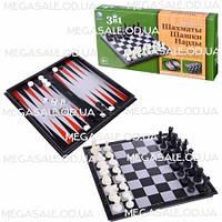 Настольная игра Магнитные шахматы 3в1: шахматы, шашки, нарды